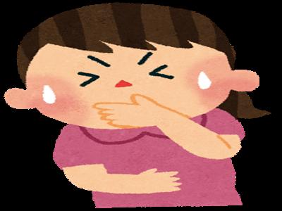 妊娠 後期 寝苦しい